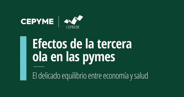 cepyme-pide-ayudas-facilitar-financiacion-paliar-los-problemas-solvencia-las-pymes