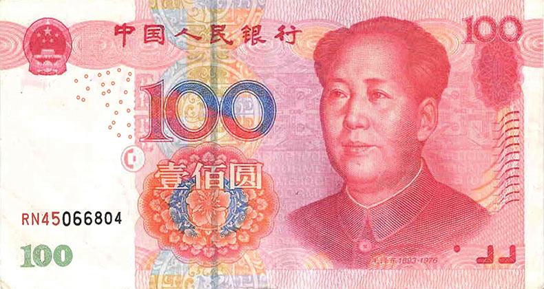 china-manual-basico-entender-esta-ocurriendo-yuan