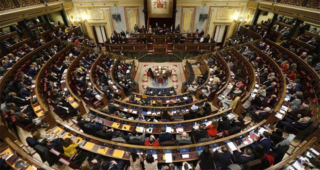 congreso-debatira-dia-22-los-ultimos-ocho-decretos-ley-del-gobierno-alquileres-pensiones-incluidos
