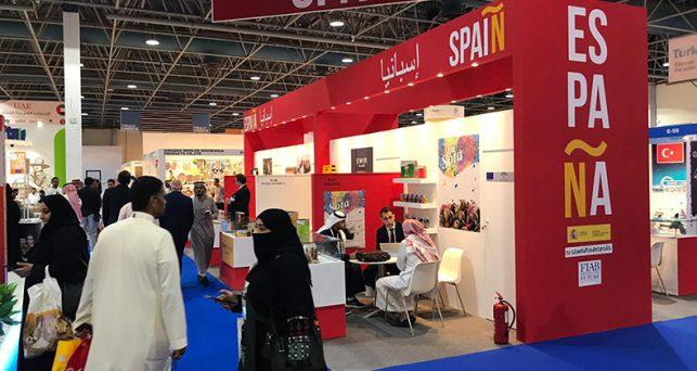 empresas-espanolas-alimentacion-bebidas-promocionan-productos-arabia-saudi