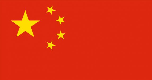 empresas-europeas-alertan-sistema-creditos-sociales-impuesto-china