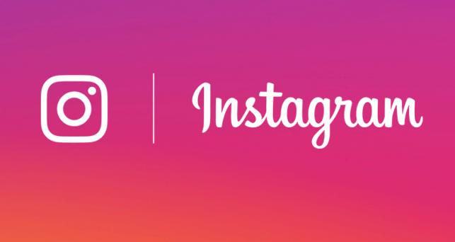 estrategia-de-marca-con-instagram