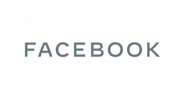 facebook-limites-cantidad-paginas-anuncios-pueden-ejecutarse-simultaneamente