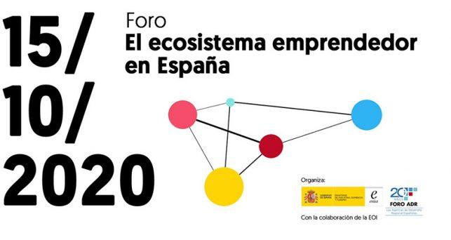 foro-ecosistema-emprendedor-espana-organizado-foro-adr-enisa