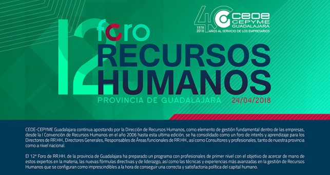foro-recursos-humanos-la-provincia-guadalajara-tendra-lugar-24-abril