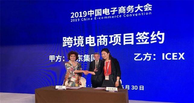 icex-jd-com-firman-acuerdo-impulsar-la-venta-online-productos-espanoles-china
