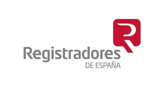 inscripcion-administradores-auditores-registro-mercantil-mediante-documento-privado