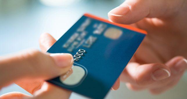normativa-europea-prohibe-recargos-pagos-tarjeta