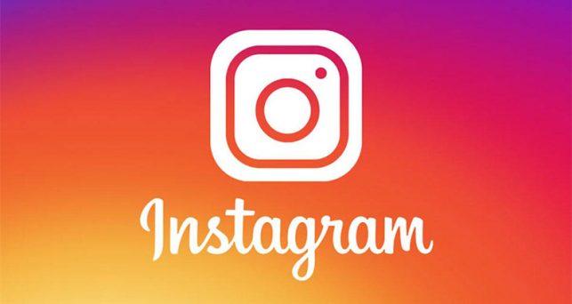 publicaciones-patrocinadas-en-instagram-todo-lo-que-necesitas-saber
