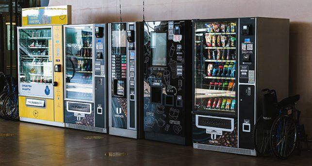 sector-vending-espana-caida-demanda