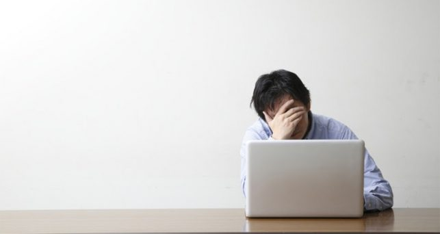 sindrome-impostor-70-trabajadores-cree-no-merecer-su-exito-profesional