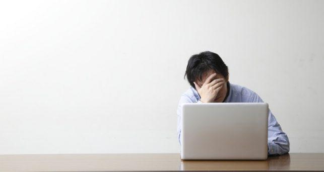 trabajadores-victimas-depresion-postvacacional
