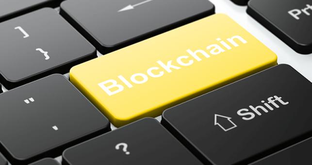 vez-mas-ordenadores-secuestrados-dinero-blockchain