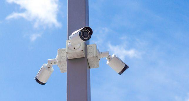 vigilancia-reconocimiento-facial